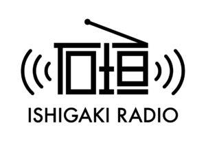 石垣ラジオLogo